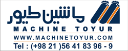 machine toyour