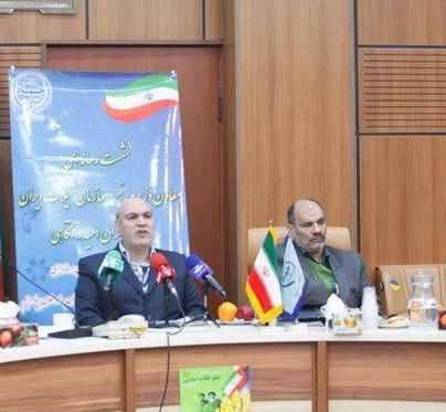 حسن صالحی رییس سازمان شیلات