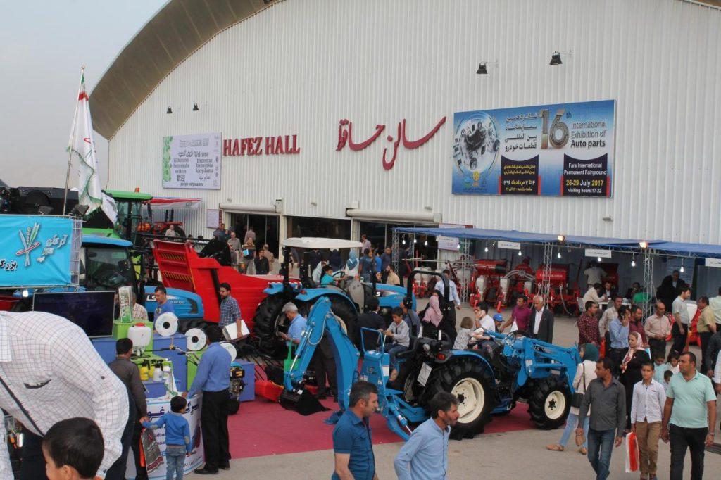 بزرگترین نمایشگاه بین المللی کشاورزی