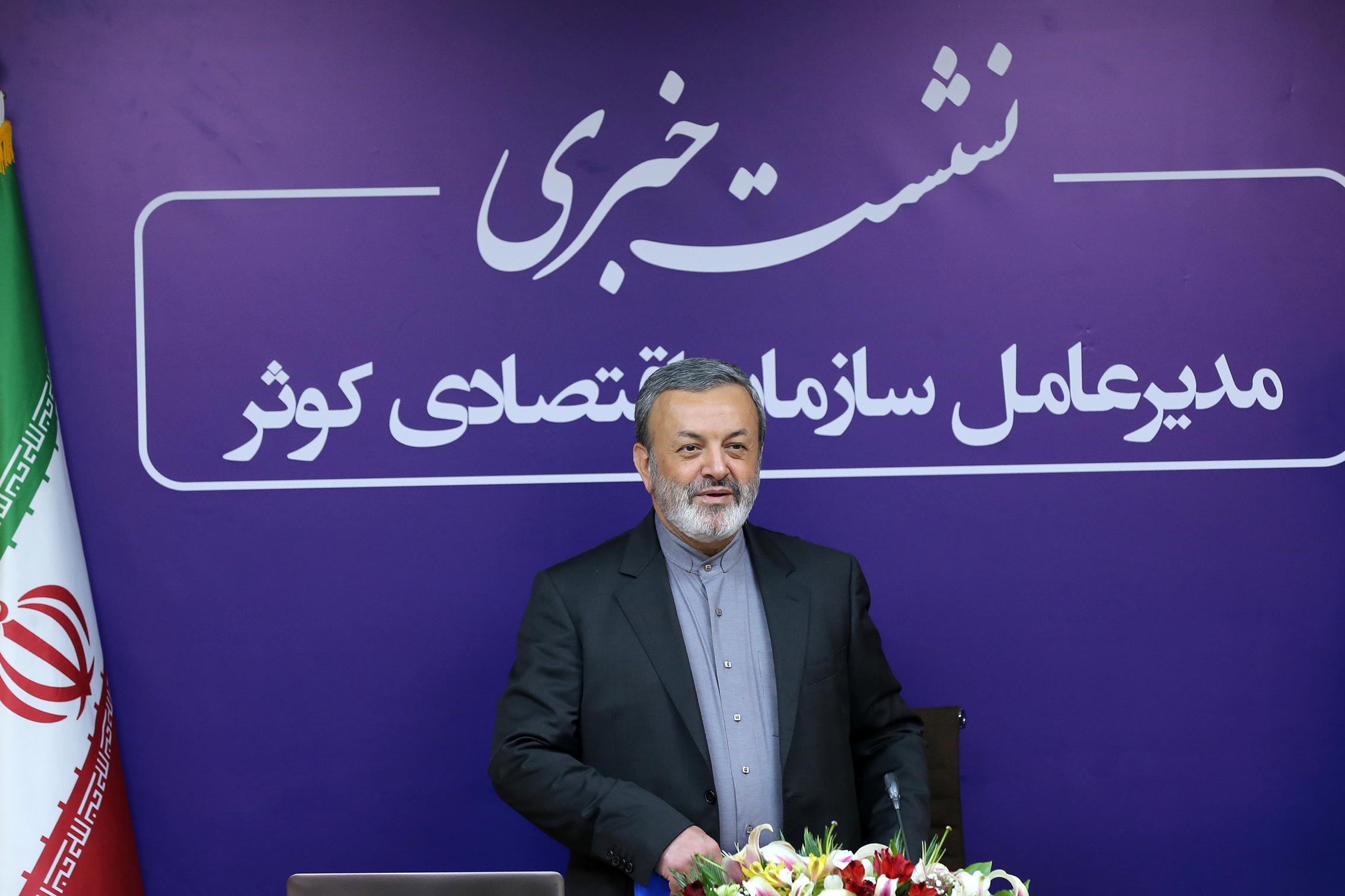 دیدار عیدانه مدیرعامل سازمان اقتصادی کوثر با اصحاب رسانه