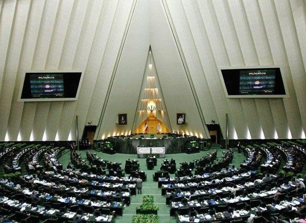 مجلس شورای اسلامی Iran Parliment
