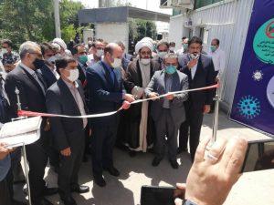 افتتاح نمایشگاه دام و طیور اصفهان ۱۳۹۹